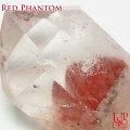 レッドファントム モザンビーク産 ファントム水晶 単結晶 ポイント 原石 アップストーンオンビル