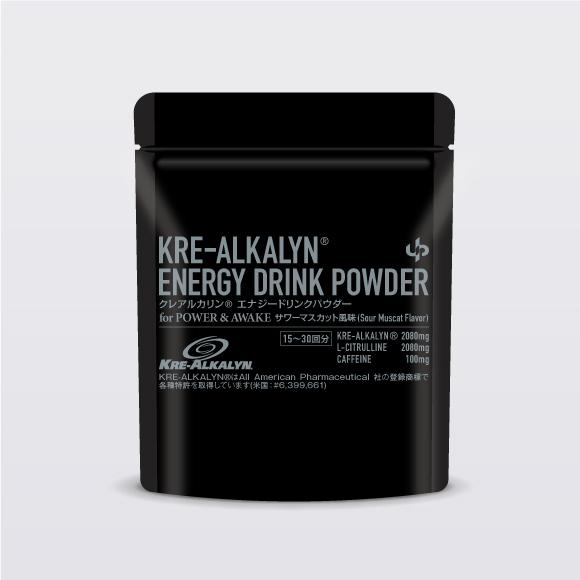 クレアルカリン シトルリン カフェイン バイオペリン 高配合 最強 プレワークアウトサプリメント ニトロを授けるエナジードリンク