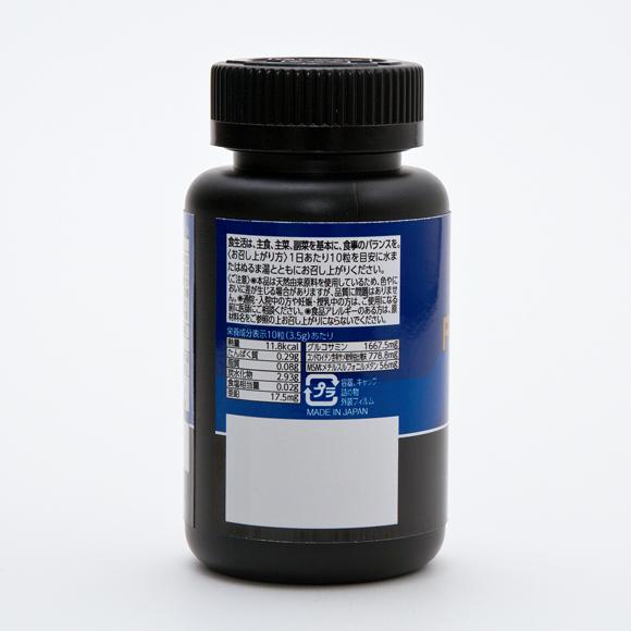 グルコサミン コンドロイチン MSM 効果 関節保護 関節痛 関節炎 亜鉛 指皮 クライマー ランナー クライミング ボルダリング