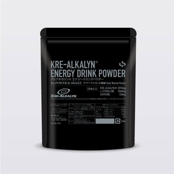 クレアルカリン エナジードリンクパウダー プレワークアウトにおすすめの最強サプリメント クレアルカリンとシトルリンを最高量配合