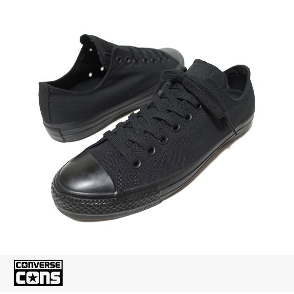 CONS CTAS PRO OX BLACK | BLACK / CONVERSE SB コンバース