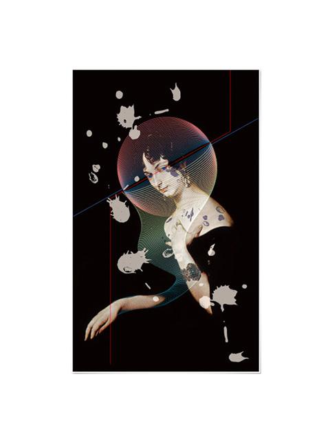 """DUCEREY ADA NEXINO """"KILL CENTRE"""" 限定100!! EP /SLUDGE-TAPES"""