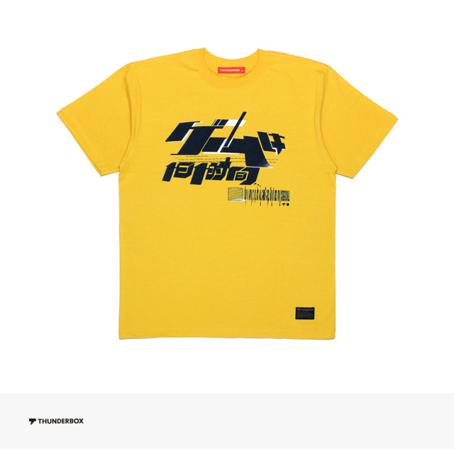 THUNDERBOX + TAKAHASHI MEIJIN ゲームは1日1時間 TEE | YELLOW / サンダーボックス Tシャツ