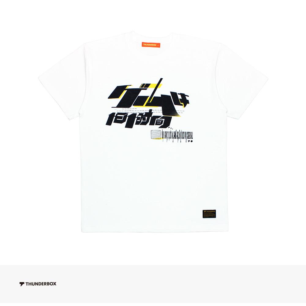 THUNDERBOX + TAKAHASHI MEIJIN ゲームは1日1時間 TEE   WHITE / サンダーボックス Tシャツ