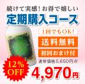 【お得な定期購入】コタラヒムピュア120粒入り / コタラヒムブツエキス末1000mg(4粒中)配合サプリメント
