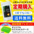 【お得な定期購入】レジファイン90粒入り[ネコポス商品] 酒粕 緑茶 レジスタントプロテイン 国産 サプリ サプリメント
