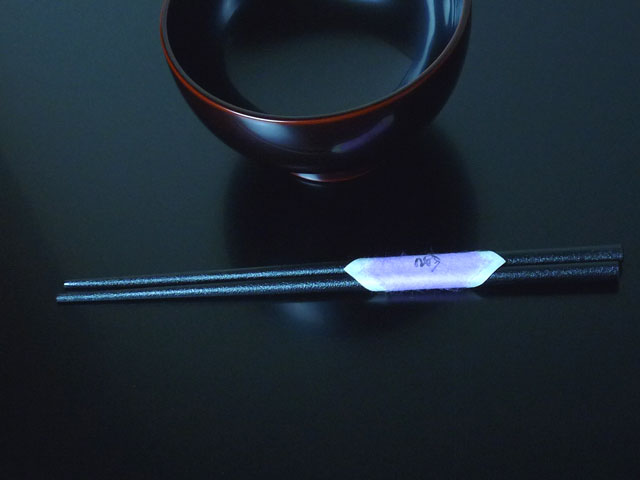 輪島塗小判型 「すべらん箸」 黒