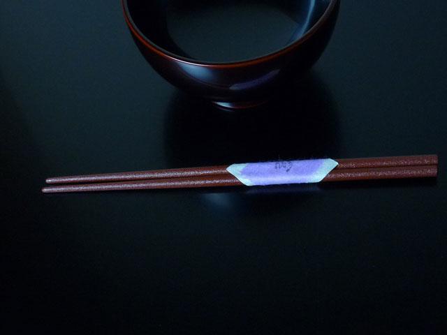 輪島漆塗小判型 「すべらん箸」 赤