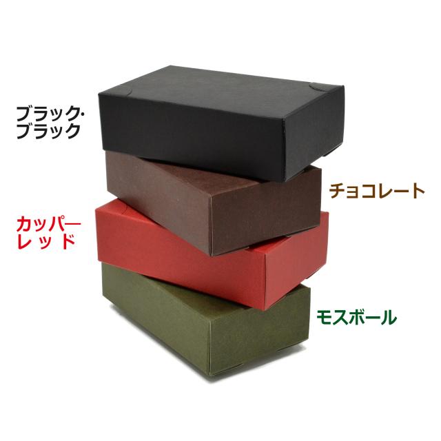 4号カラー名刺箱-4色