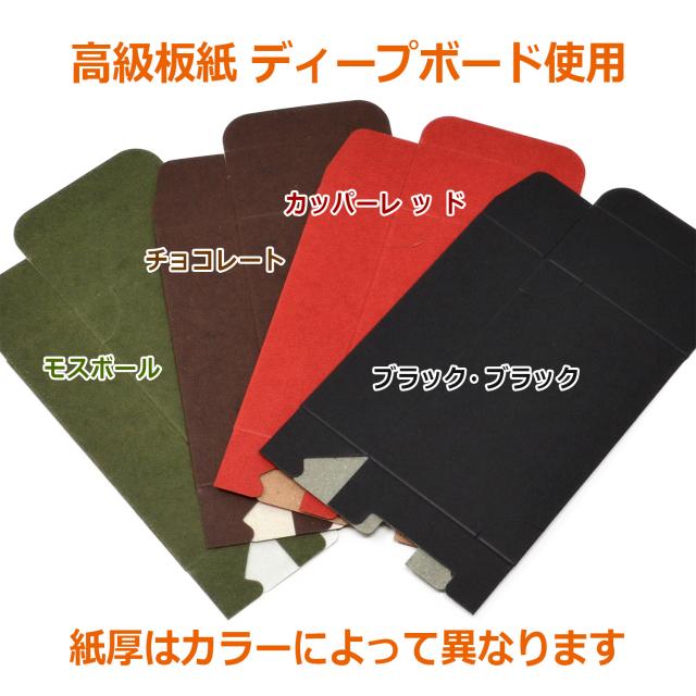 4号カラー名刺箱-4色表