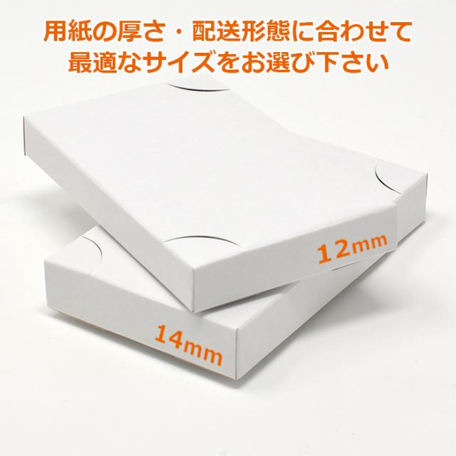 50枚用・薄型名刺箱/ホワイト
