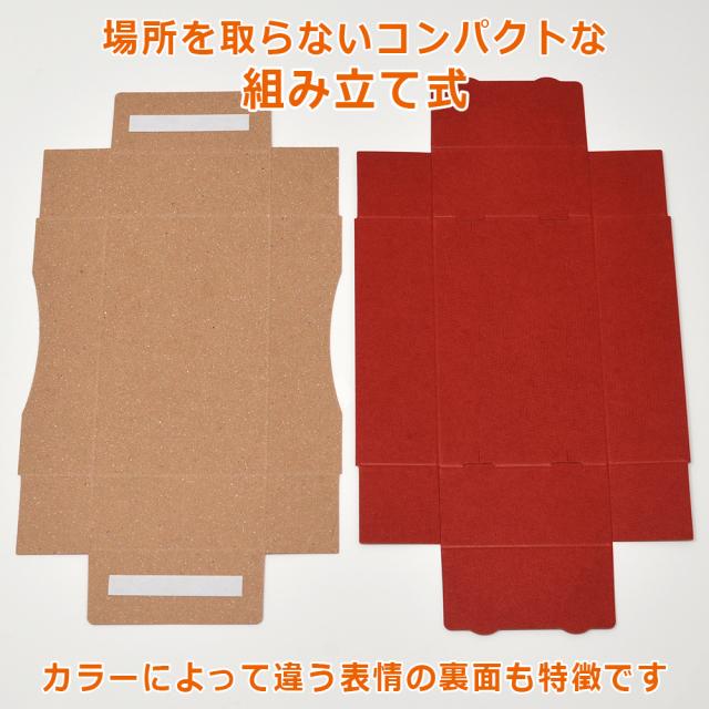カラー名刺箱 ギフトボックス 箱 赤