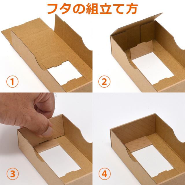 段ボール 小箱