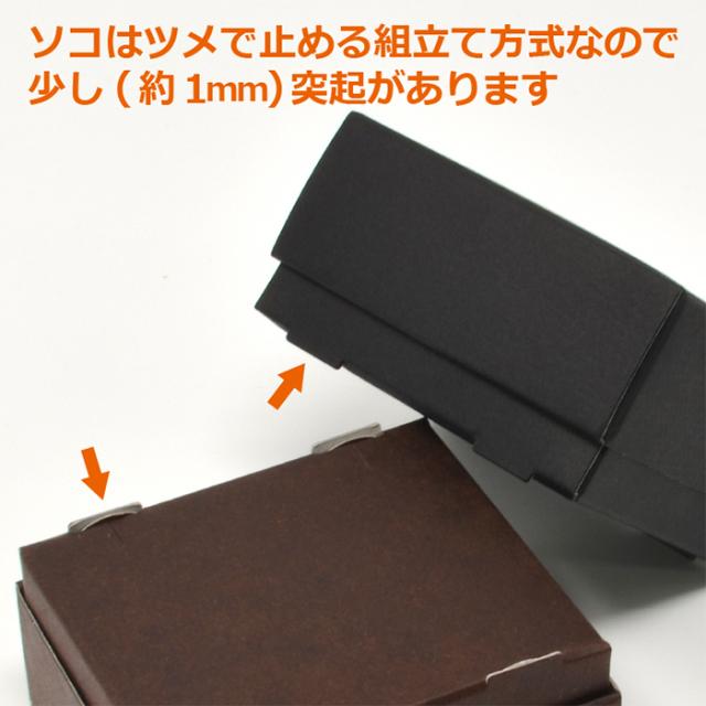 カラー名刺箱 ギフトボックス 小箱 組立て