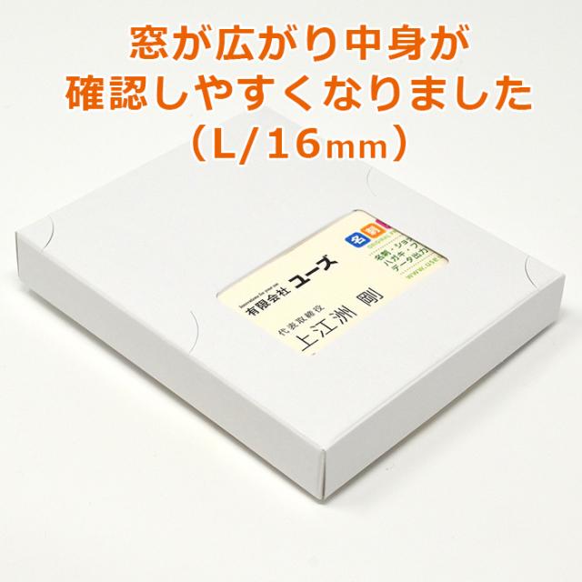 新メール便16mm2