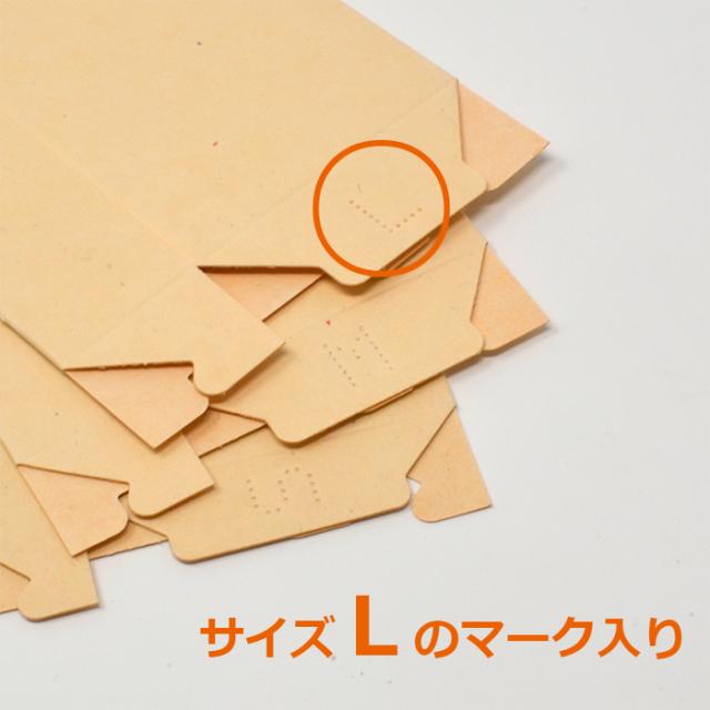 名刺ケース_クリーム_サイズL