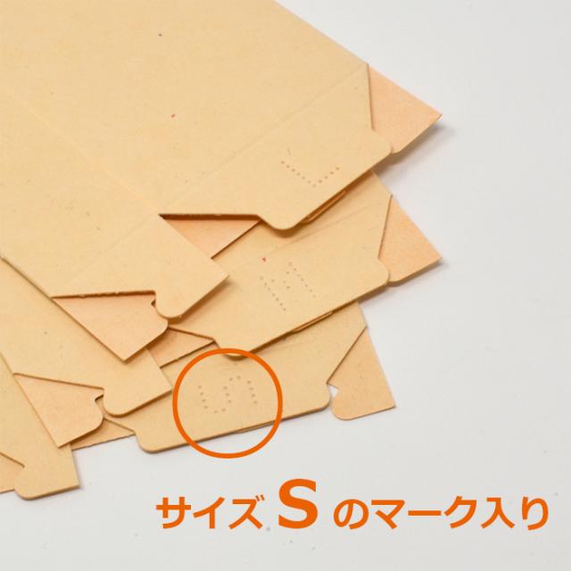 名刺ケース_クリーム_サイズS