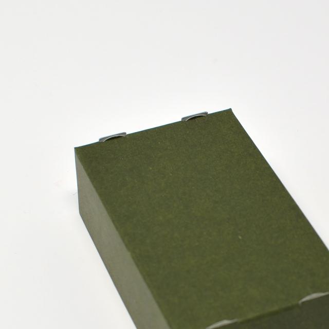 紙製名刺箱 緑