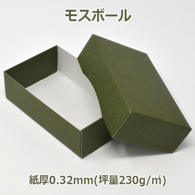 ギフトボックス 小箱 モスグリーン 緑