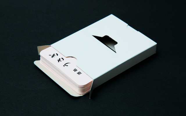 女性用名刺箱サブ02