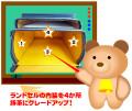 【オプション(3)】 豚革内装(J・S・Kタイプに対応)