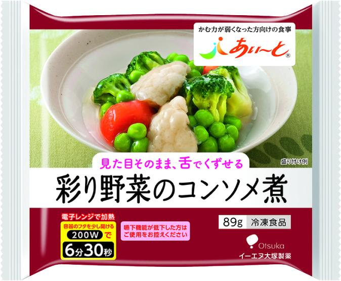 あいーと 彩り野菜のコンソメ煮