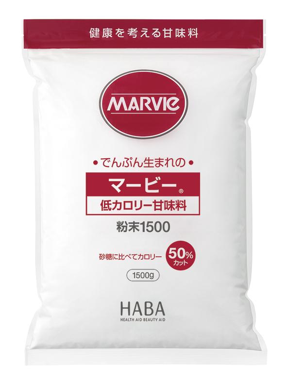 マービー甘味料  粉末 1500 1500g