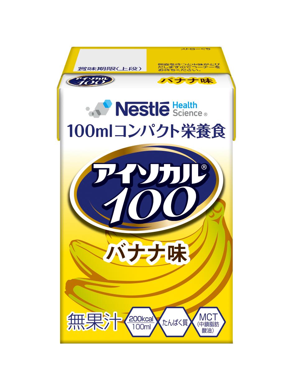 アイソカル100 バナナ味 100ml