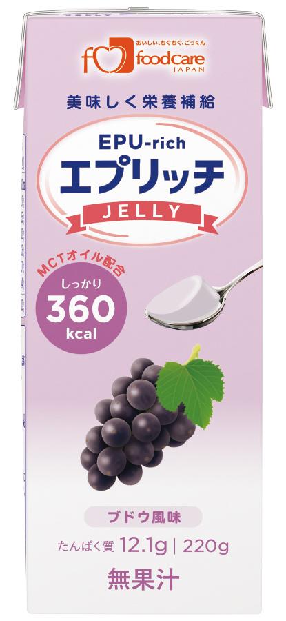 エプリッチゼリー ブドウ風味 220g