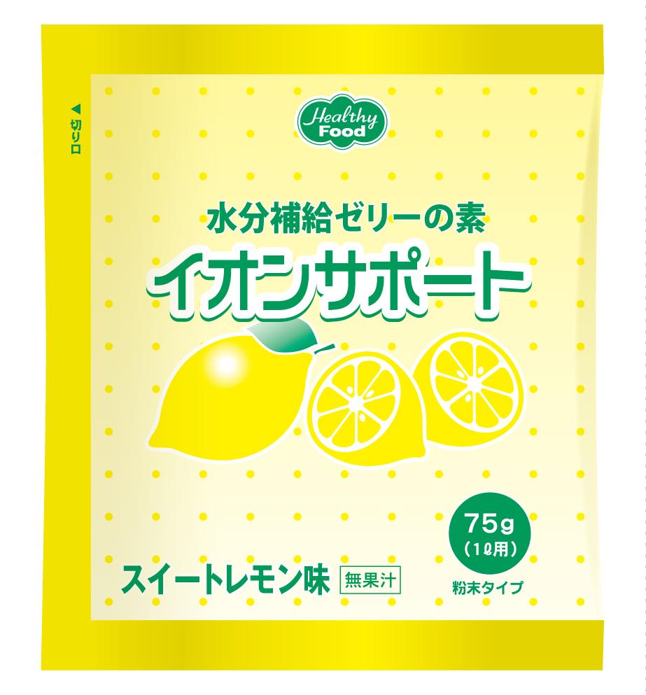 イオンサポート スイートレモン味 75g