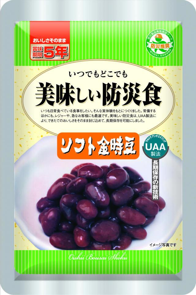 おいしい防災食 (アレルゲン27品目不使用) ソフトきんとき豆 80g×50