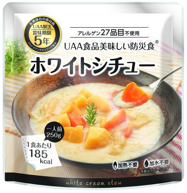 おいしい防災食ホワイトシチュー(アレルゲン27品目不使用) 250g×36