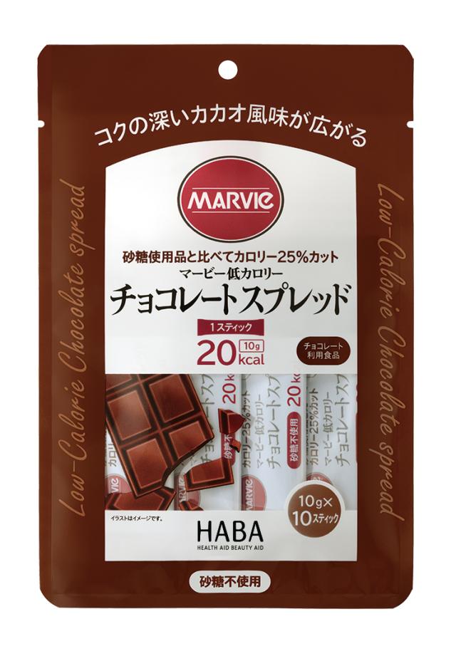 マービーチョコレートスプレッドスティック 10g×10