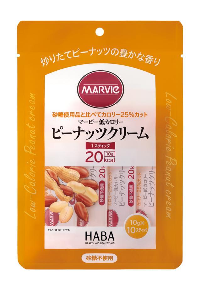 マービーピーナッツクリームスティック 10g×10本