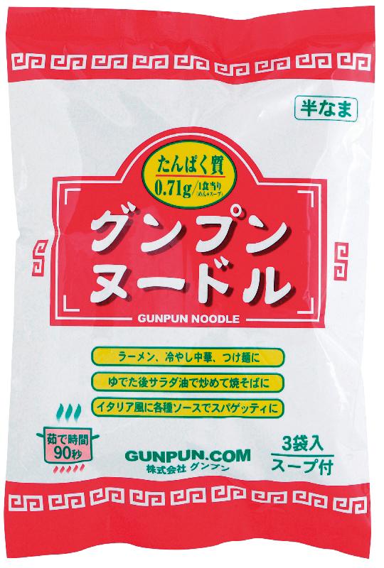 グンプン ヌードル(中華麺風) 100g×3