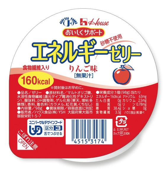 おいしくサポート エネルギーゼリー りんご 98g