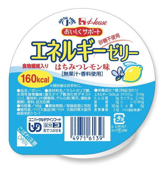 おいしくサポート エネルギーゼリー はちみつレモン 98g