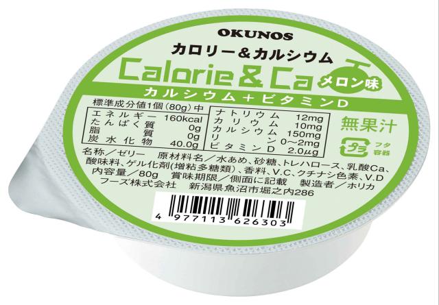 カロリー&カルシウム メロン味 80g