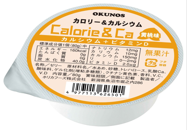 カロリー&カルシウム 黄桃味 80g