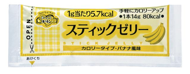 スティックゼリーカロリータイプ バナナ 14.5g×20