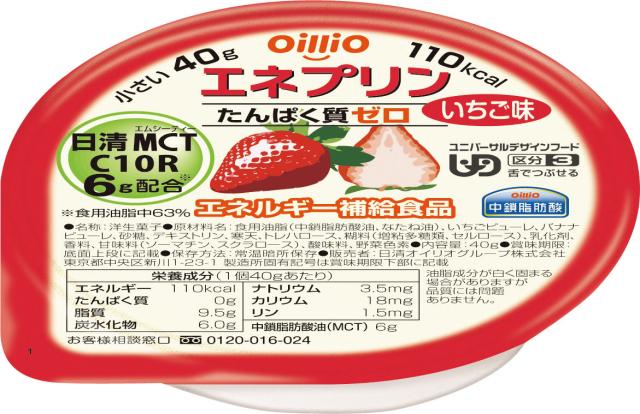 エネプリン いちご味 40g×18