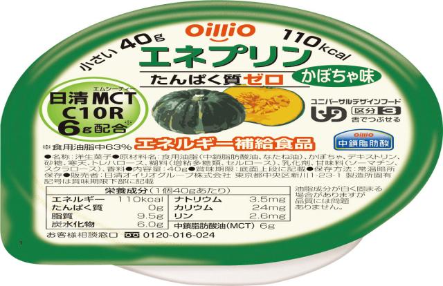 エネプリン かぼちゃ味 40g×18