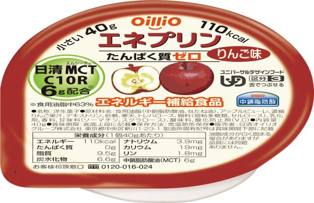 エネプリン りんご味 40g×18