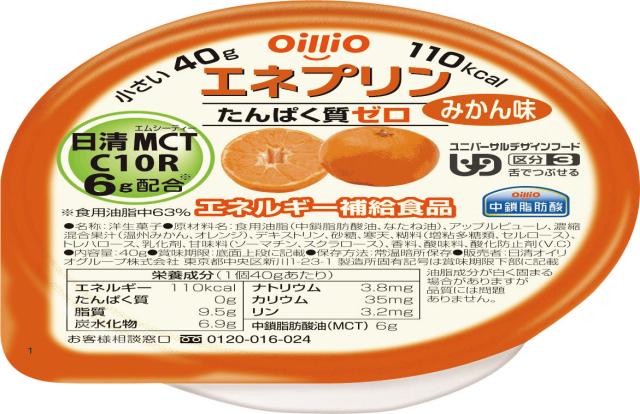 エネプリン みかん味 40g×18