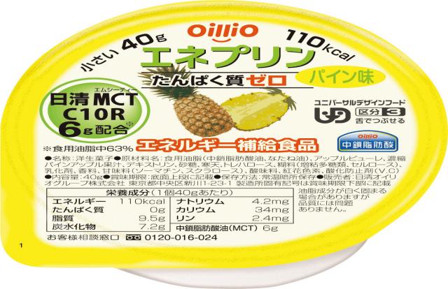 エネプリン パイン味 40g×18