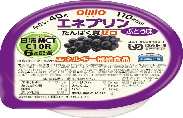 エネプリン ぶどう味 40g×18