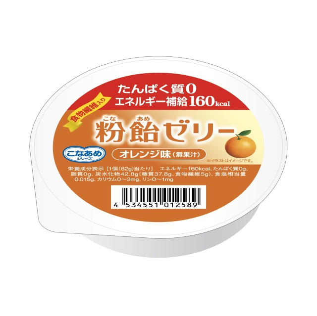 粉飴ゼリー オレンジ 82g