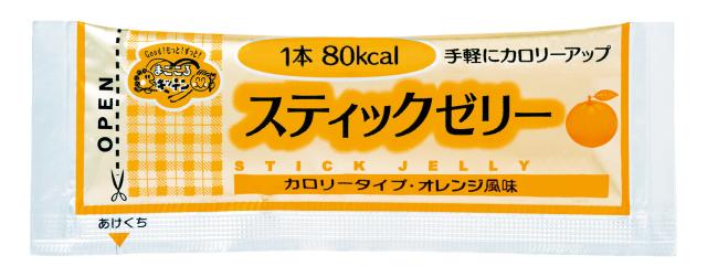 スティックゼリーカロリータイプ オレンジ 14.5g×20