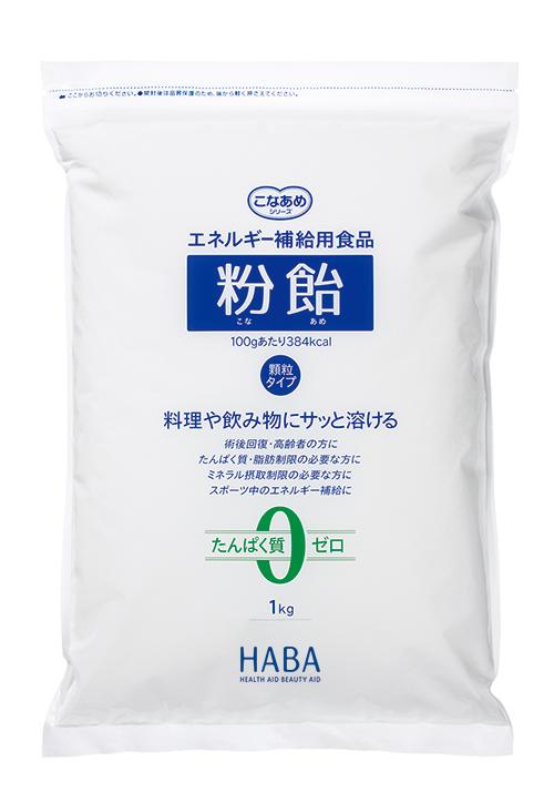 粉飴顆粒 1kg