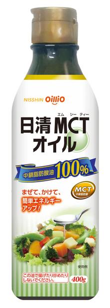 MCTオイル 400g